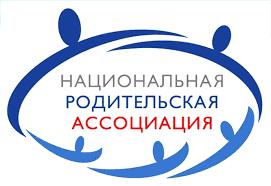 РЕГИОНАЛЬНОЕ ОТДЕЛЕНИЕ НАЦИОНАЛЬНОЙ РОДИТЕЛЬСКОЙ АССОЦИАЦИИ В РЕСПУБЛИКЕ БАШКОРТОСТАН