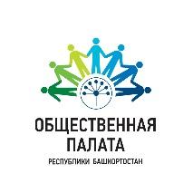 ОБЩЕСТВЕННАЯ ПАЛАТА РЕСПУБЛИКИ БАШКОРТОСТАН»